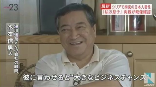 橋下徹「玉川徹さんは安田純平を英雄視してるけどテレ朝は自衛隊を英雄視してないでしょ」発言